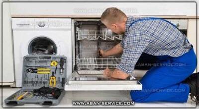 تعمیر ماشین ظرفشویی , تعمیرات ماشین ظرفشویی , ماشین ظرفشویی , قطعات ماشین ظرفشویی